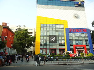 Forum (Kolkata) - Forum Mall
