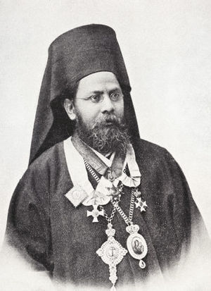 Patriarch Photius of Alexandria - Patriarch Photius of Alexandria.