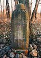 Frankfurt Oder, Markendorf, cemetery WW2, 22.2.2003r.jpg