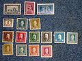 Franz Ferdinand stamps.jpg