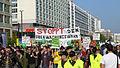 Freiheit statt Angst 2008 - Stoppt den Überwachungswahn! - 11.10.2008 - Berlin (2993753880).jpg