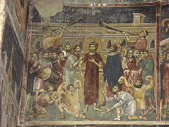 Music of Old Serbia - the mocking of the Christ, scene of the musicians, Staro Nagoričane monastery