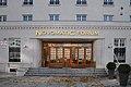 Friedrichstraße 7 Wien, Novomatic Forum 1.JPG