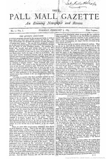 Front page of the first edition of The Pall Mall Gazette.pdf