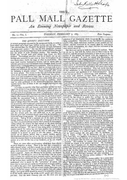 File:Front page of the first edition of The Pall Mall Gazette.pdf