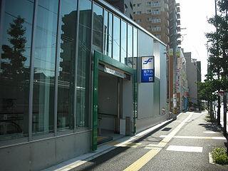 Sakurazaka Station Metro station in Fukuoka, Japan