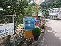 GYOSON (Fukae) - panoramio.jpg