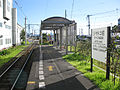 Gakunan-railway-Jatco-mae-station-platform-20101223.jpg
