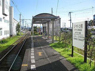 Jatco-mae Station Railway station in Fuji, Shizuoka Prefecture, Japan