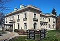Gale Mansion.jpg