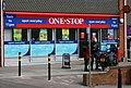 Galmington Post Office and shop. - geograph.org.uk - 1217633.jpg
