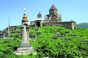 Gandzasar monastery - Image: Gandzasar Monastery 3