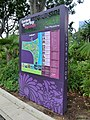 Gardens By The Bay - Bay South - The Meadow - panoramio.jpg