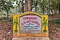 Garh Chandi Dham or Medhas Muni Ashram.jpg