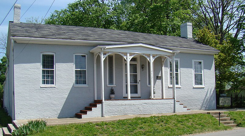 File:Garrad County Historical Society, (Jennings-Salter House).jpg