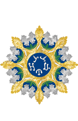 Lakandula - The insignia of the Order of Lakandula