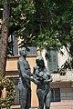 Giardini pubblici comunale di Verona, particolare.jpg
