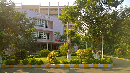 A branch of Union Bank in, Visakhapatnam Gitam administrative block.jpg