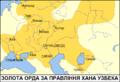 Golden Horde Uzbek.png