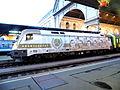 Golden Team werbelok in Keleti railway station.JPG