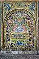 Golestan Palace 35.jpg