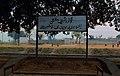 Golra Railway Station Islamabad 2.JPG