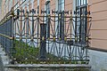 Goznak factory in Saint Petersburg - Fence.jpeg