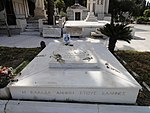 Grave of Andreas Papandreou.jpg
