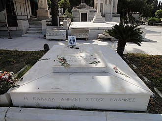 Andreas Papandreou - Papandreou's grave in the First Cemetery of Athens. On his grave is written Hellas belongs to the Hellenes.