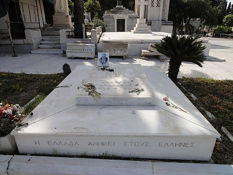 Papandreou's grave in the First Cemetery of Athens. On his grave is written Hellas belongs to the Hellenes. Grave of Andreas Papandreou.jpg