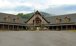 Great-smoky-mtns-heritage-center-tn1.jpg