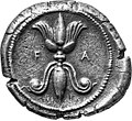 Greek Silver Stater of Olympia (Elis), Rückseite.jpg