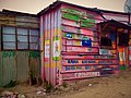 Gugulethu Township South Africa (2).jpg