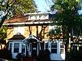 H.B. Bischoff House - panoramio.jpg