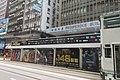 HK 中環 Central 德輔道中 Des Voeux Road September 2019 IX2 06 Prosperous Building.jpg