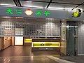 HK 中環 Central MTR 機場快線 Airport Express 香港站 Hong Kong Station IFC mall shop February 2020 SS2 02.jpg