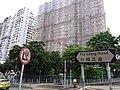 HK 九龍城區 Kowloon City 何文田 Ho Man Tin 培正道 Pui Ching Road June 2019 SSG 08.jpg