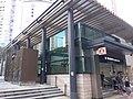 HK 堅尼地城站 MTR Kennedy Town Station C entrance facade Forbes Street August 2018 SSG.jpg