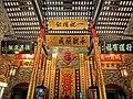 HK 東華三院 TWHG 廣華醫院 Kwong Wah Hospital 文物館 Museum interior ceiling Jan-2014.JPG