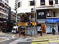 HK 西環 Sai Ying Pun 德輔道西 Des Voeux Road West 西邊街 Western Street April-2012 s.jpg