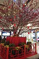 HK 觀塘 Kwun Tong 創紀之城 APM mall void CNY Lunar Chinese New Year Feb-2018 IX1 tree.jpg