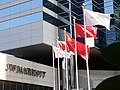 HK 金鐘 Admiralty 香港萬豪酒店 JW Marriott Hotel 棋杆 flagpoles December 2020 SS2 05.jpg