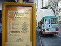 HK ALC Main Street Ap Lei Chau Minibus Stop 37A Ping Lan Street a.jpg