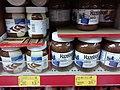 HK CWB 高士威道 8 Causeway Bay Road 航空大廈 Catic Plaza shop 價真棧 Prizemart food goods March 2019 SSG 06.jpg