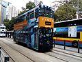 HK CWB 高士威道 Causeway Road Tram 146 body PIMCO Nov 2016 Lnv2.jpg