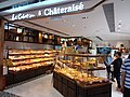 HK CWB shop bakery 日本菓子店 Chateraise 銅鑼灣時代廣場 地庫 Times Square basement August 2018 SSG 01.jpg