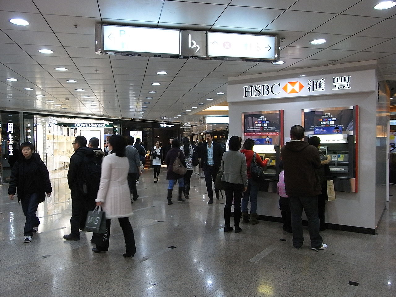 http://upload.wikimedia.org/wikipedia/commons/thumb/7/71/HK_Causeway_Bay_Times_Square_basement_interior_10_HSBC_ATM.JPG/1280px-HK_Causeway_Bay_Times_Square_basement_interior_10_HSBC_ATM.JPG