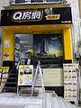 HK Central 些利街 Shelley Street shop Q房網香港 QFang Network property Agent Mar-2016 DSC (1).JPG