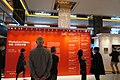 HK Central 香港文華東方酒店 Mandarin Oriental lobby hall Andy Warhol photos exhibition n Phillips Auction preview in March 2017 IX1 02.jpg