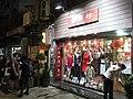 HK HMT 梭椏道 Soares Avenue shop night November 2017 IX1 03.jpg